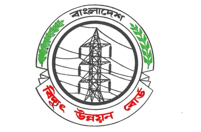 Image result for PDB logo