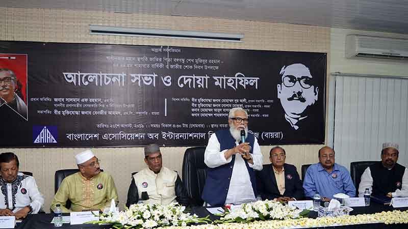 Bangabandhu realisation paved way for independence
