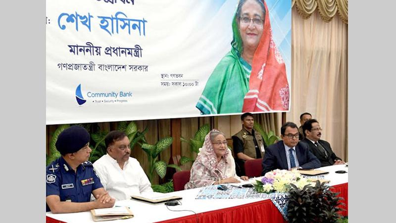 PM opens Community Bank