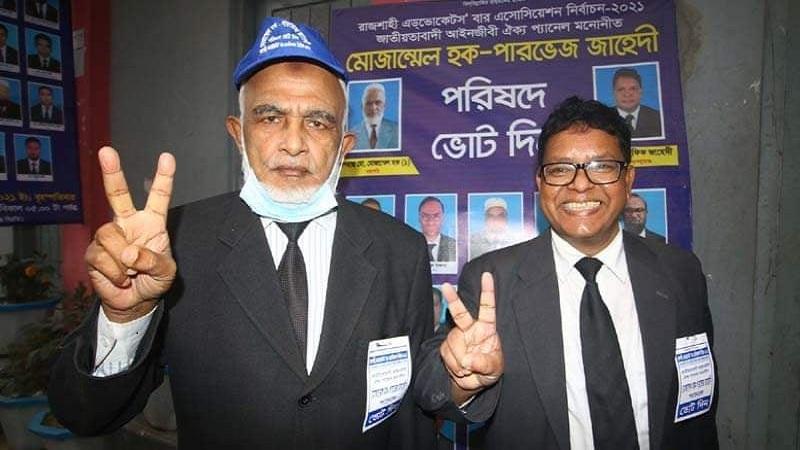 Pro-BNP panel sweeps Rajshahi Advocates' Bar Association polls