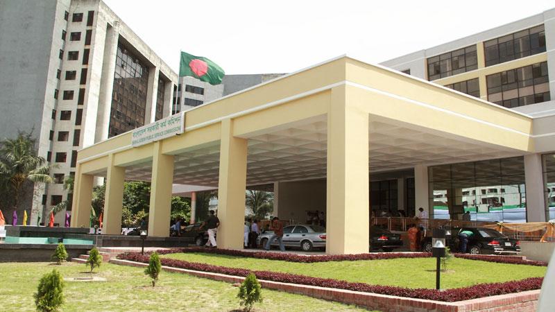 Quota System in Bangladesh