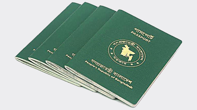 MRP booklet crisis hits passport seekers