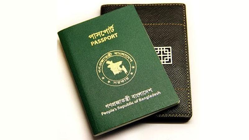 DIP mulls e-passports by Dec