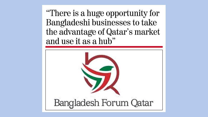 Bangladesh forum picks 18 areas to boost trade with Qatar