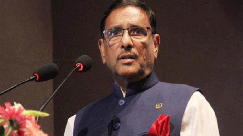 Quader urges BNP not to drag judicial matters into politics