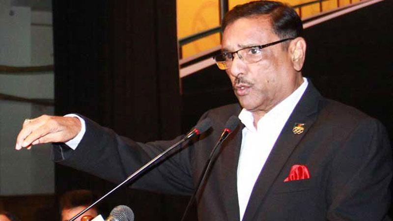 Zia had betrayed Bangabandhu: Quader