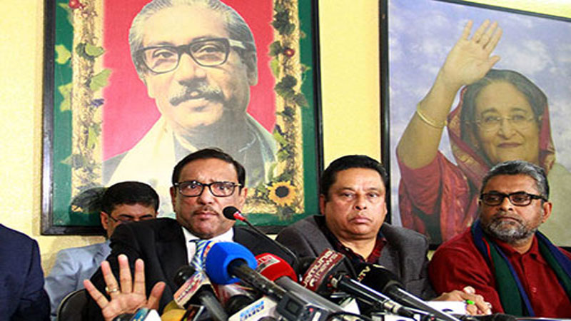 Quader rules out BNP demand for dialogue