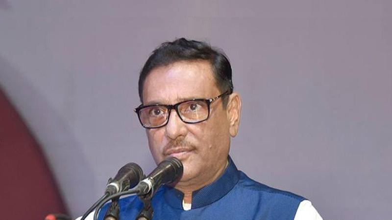 BNP getting weaker for its negative politics: Quader