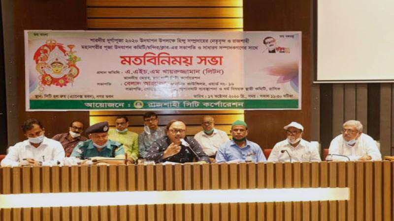 RCC to provide Tk 10,000 to each Puja mandap in Rajshahi
