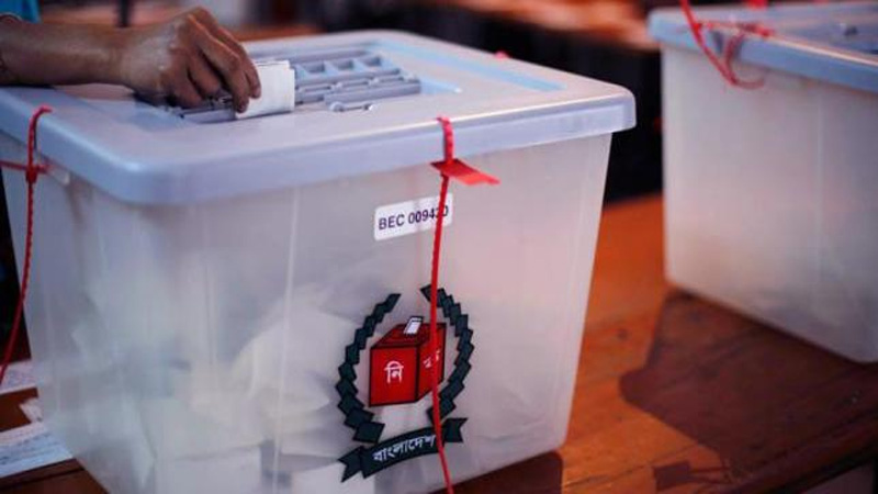 Brahmanbaria-2: Re-voting in 3 centres Wednesday