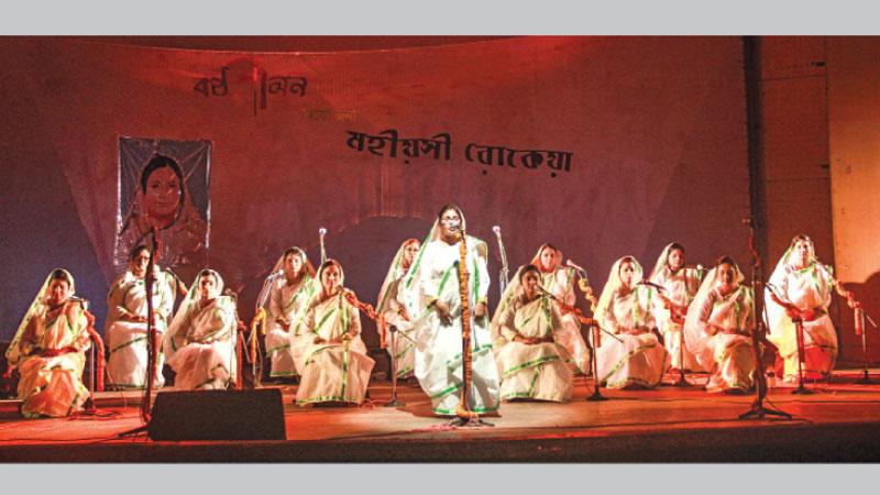 Kanthoshilan to stage 'Mohioshi Rokeya' today