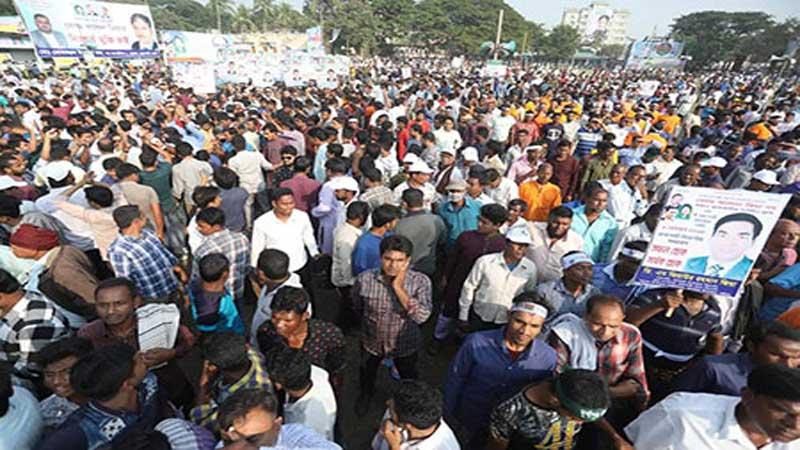 Oikyafront's Rajshahi rally begins sans Dr Kamal