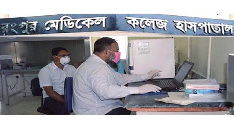 59 more positive tests for coronavirus in Rangpur division
