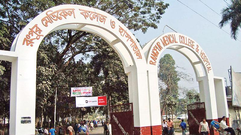 9.57pc Covid-19 positivity recorded in Rangpur division