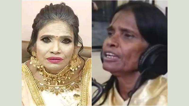 Twitter rescues Ranu Mondal from make-up trolling