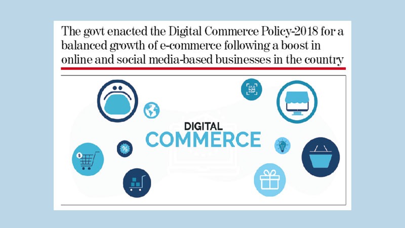 Revised Digital Commerce Policy yet to get Cabinet approval
