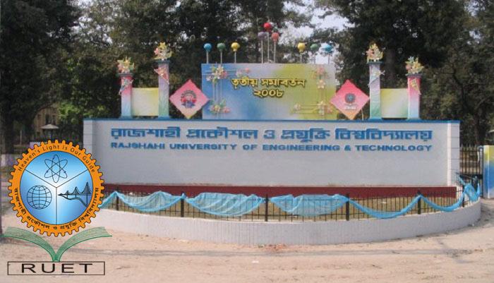 Rajshahi University Of Engineering Technology Ruet | Autos ...