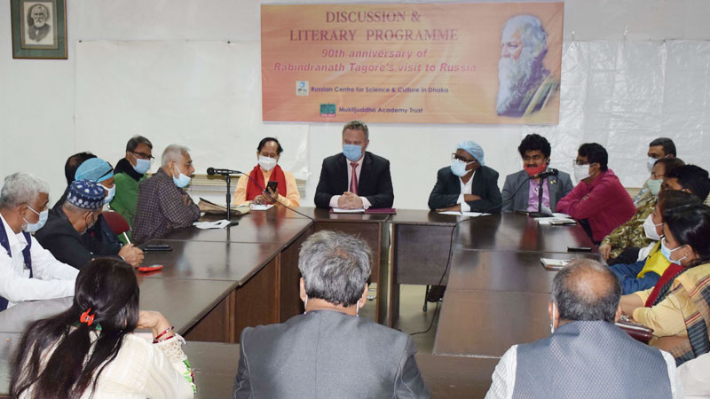 90th anniv of Rabindranath Tagore's visit to Russia celebrated