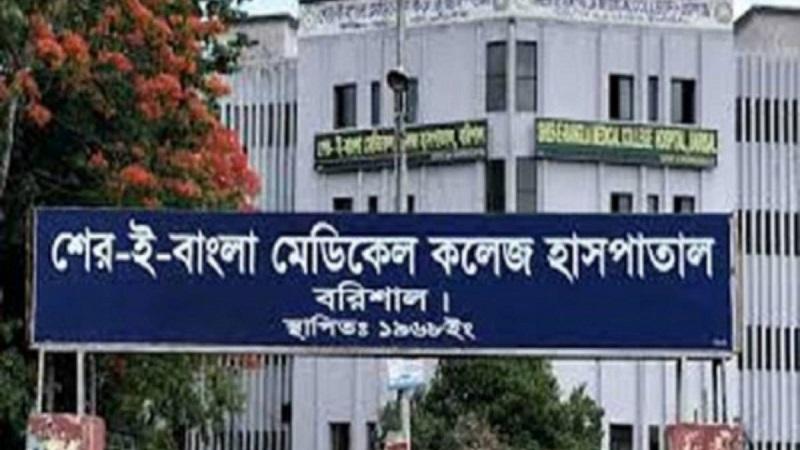 SBMCH orthopaedic department locked down