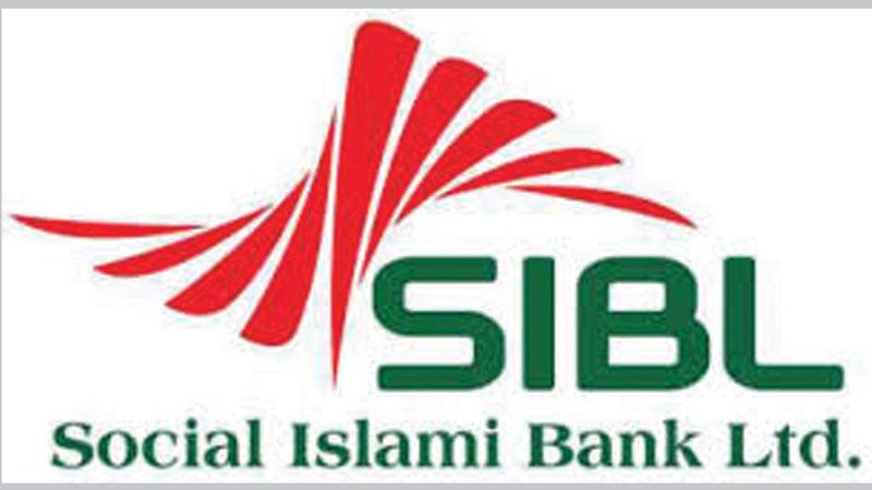 Seven SIBL directors resign