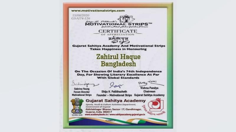 Bangladeshi writer honoured