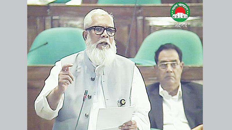 Joy Bangla should be nat'l slogan: Salman | theindependentbd com