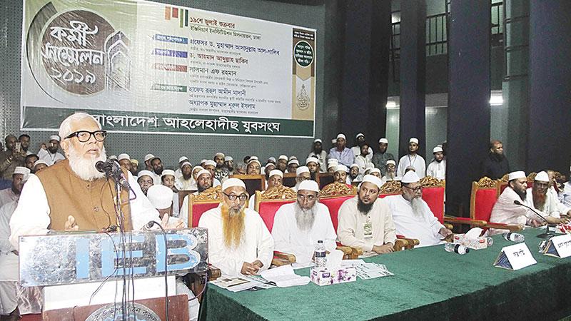 Division in Muslims benefiting enemies: Salman F Rahman