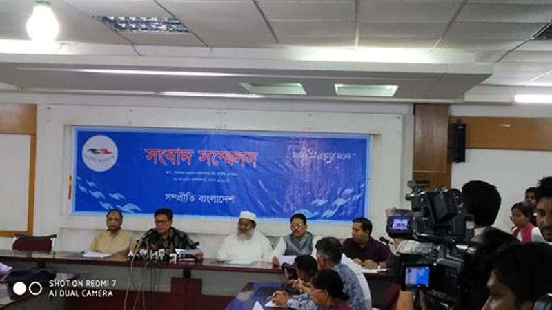 Sampriti Bangladesh denies link with ad on 'terrorist identification'