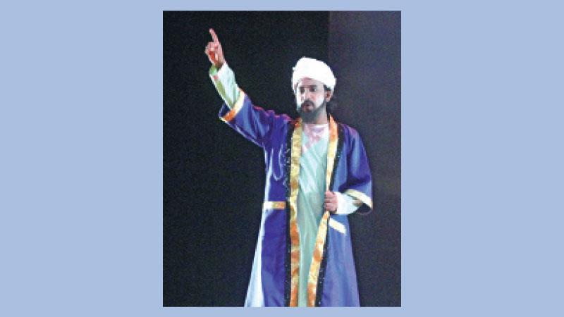 'Sheikh Saadi' at Shilpakala today