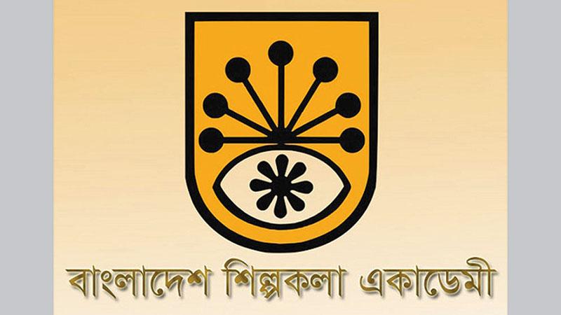 Shilpakala arranges various programmes