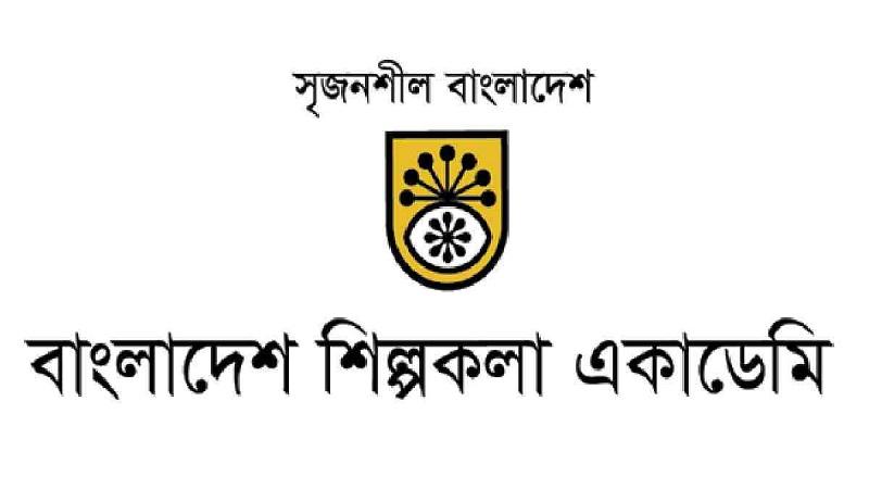 18 artists, 2 organisations to receive Shilpakala Padak 2019, 2020