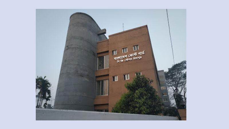 Shortage of manpower hits Chandpur Coast Guard station