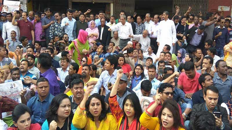 BNP's sit-in programme  underway