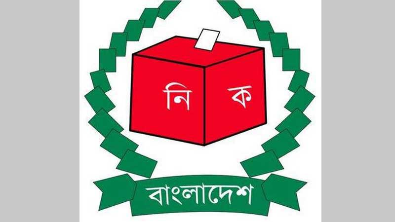 EC sues Ctg official, 4 others