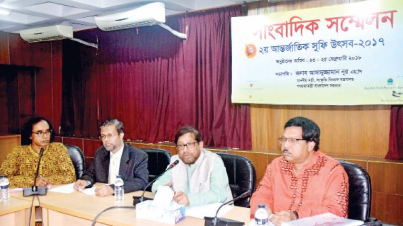 '2nd International Sufi Festival' starts Friday