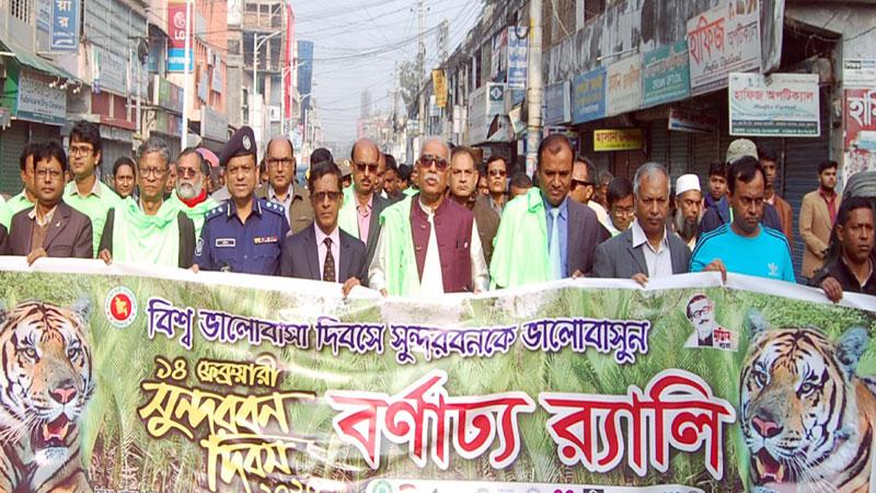 Sundarbans Day observed