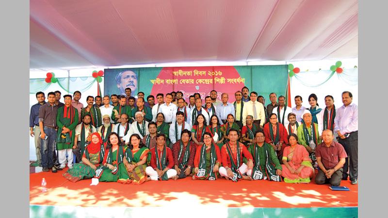 Artistes Of Swadhin Bangla Betar Kendra Given Reception