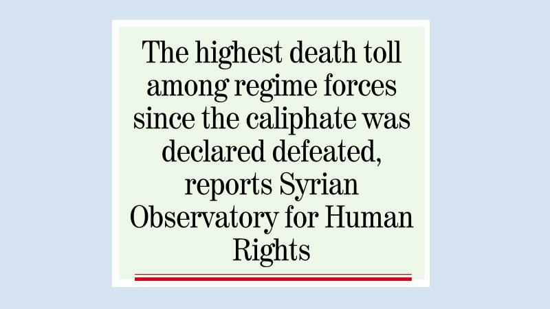Jihadist kills 50 regime fighters