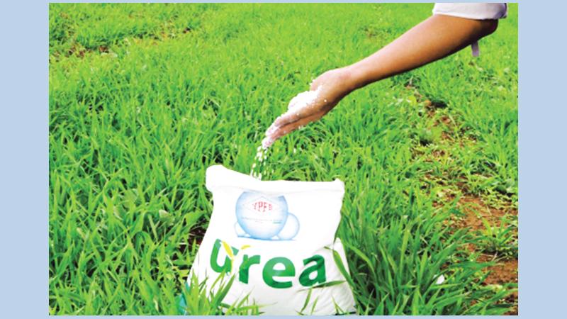Tk 10,461cr okayed for setting up urea fertiliser factory in Narsingdi