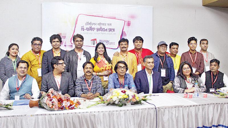 Television Natyakar Sangha gets new committee