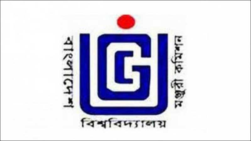 UGC to examine graft docs against JU VC: Dipu Moni