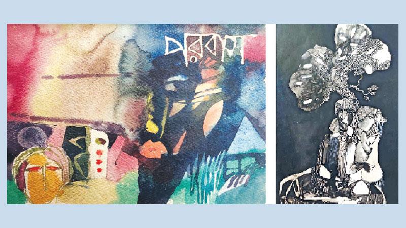 Hasan Habib's art show underway at Dwip Gallery