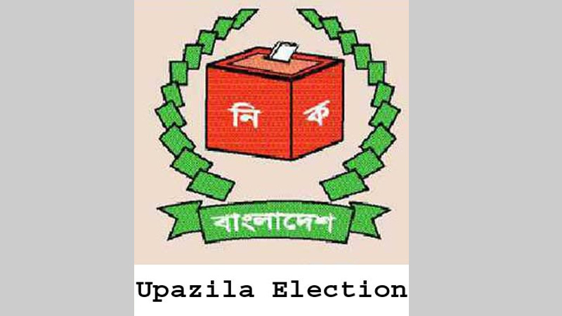 5th phase UZ polls held peacefully