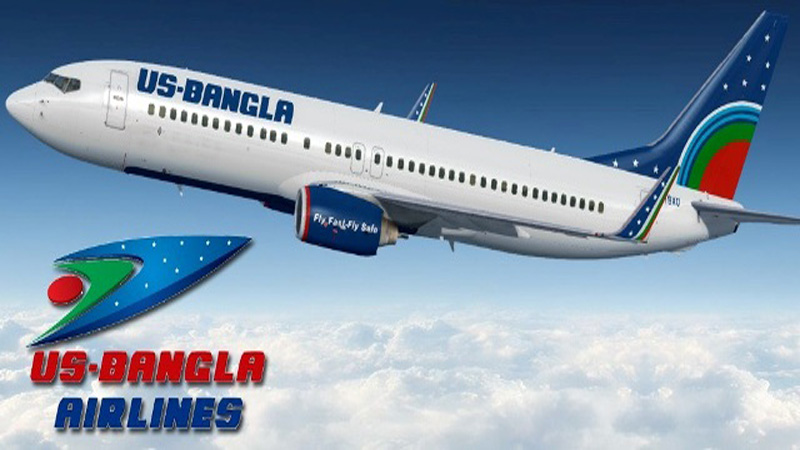 US-Bangla to operate int'l flights on 4 routes from Saturday
