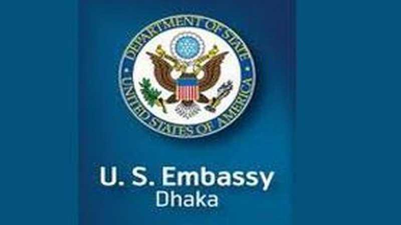 US embassy holiday today