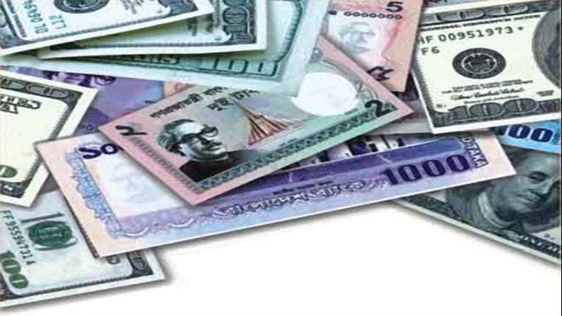 Us Dollar Reciates Against Taka