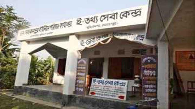 Union Digital Centres gain popularity in Rajshahi ...