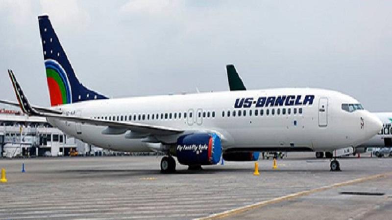 US-Bangla resuming Dhaka-KL-Dhaka flights from Aug16