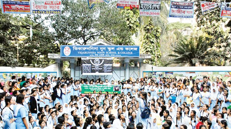 Three Viqarunnisa teachers suspended