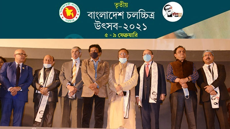3rd Bangladesh Film Festival-2021 begins in Kolkata